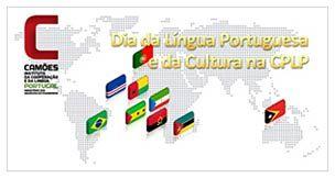 Concurso Lusófono da Trofa 2014