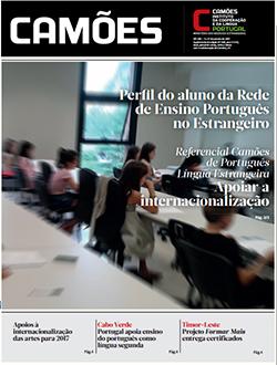 http://www.instituto-camoes.pt/images/images_encarte/encartejl238.jpg