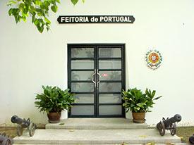 Entrada da Embaixada de Portugal