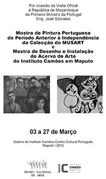 Arte portuguesa anterior à  independência exposta em Maputo